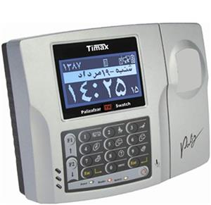 Timax TX Time Attendance Device